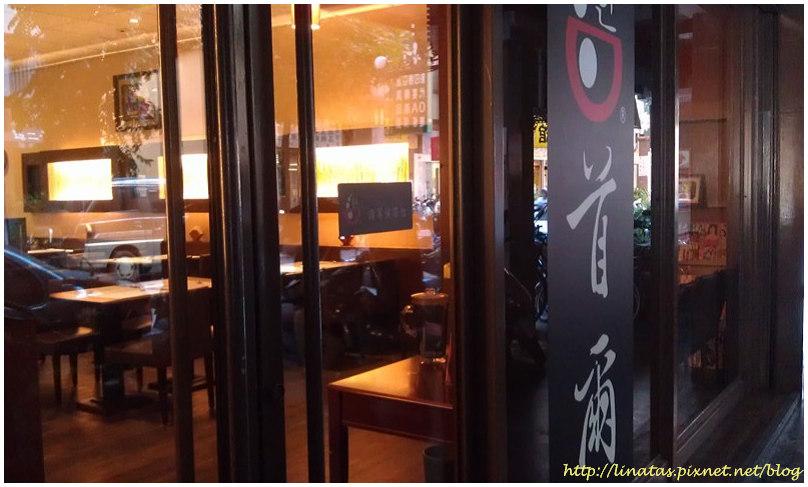 首爾食堂029