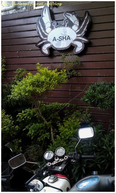 阿霞飯店003