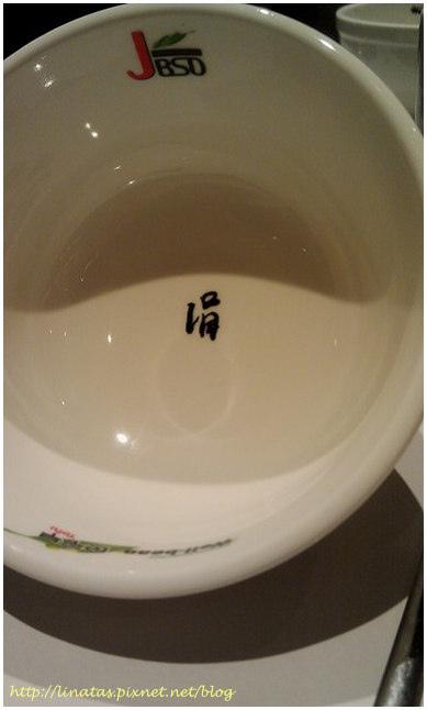 涓豆腐008.jpg