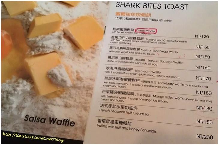 鯊魚咬吐司004.jpg