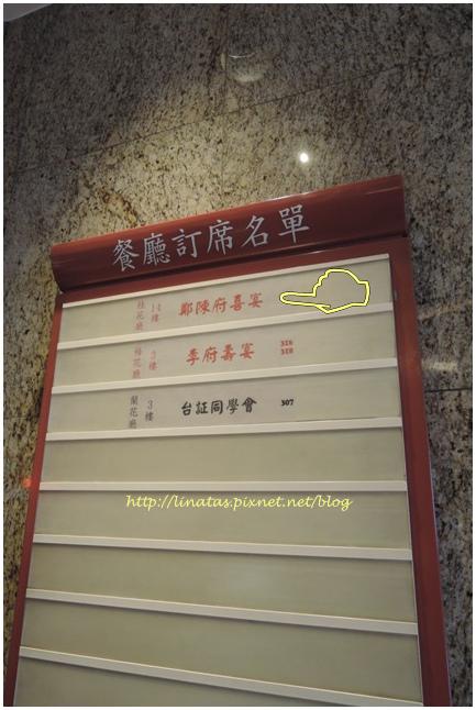 兄弟飯店004.JPG