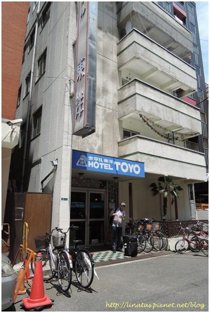 東洋Toyo009.JPG