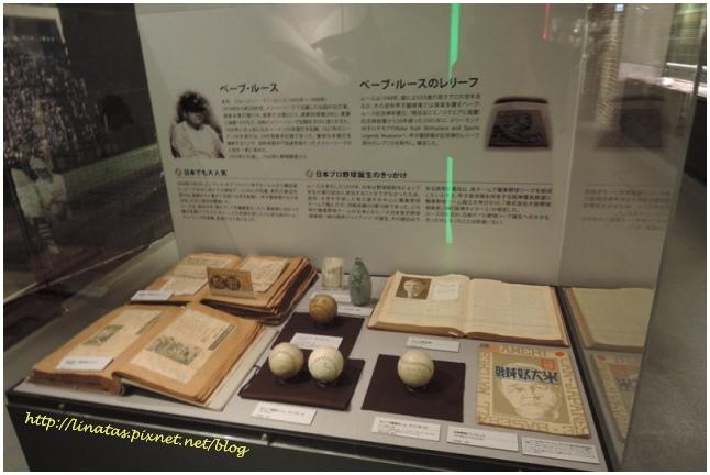 甲子園歷史館023.JPG