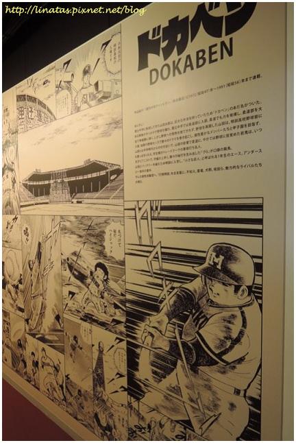 甲子園歷史館054.JPG