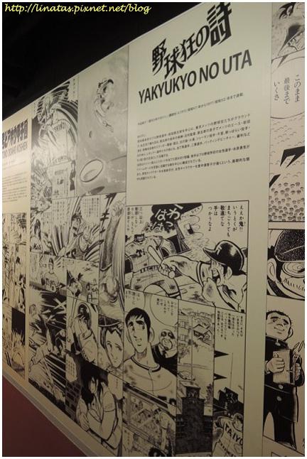甲子園歷史館055.JPG