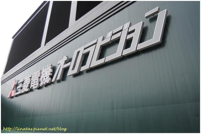 甲子園歷史館059.JPG