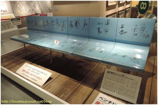 甲子園歷史館066.JPG