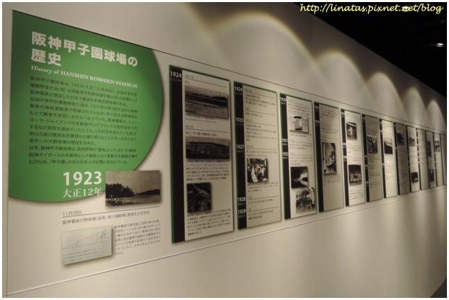 甲子園歷史館065.JPG
