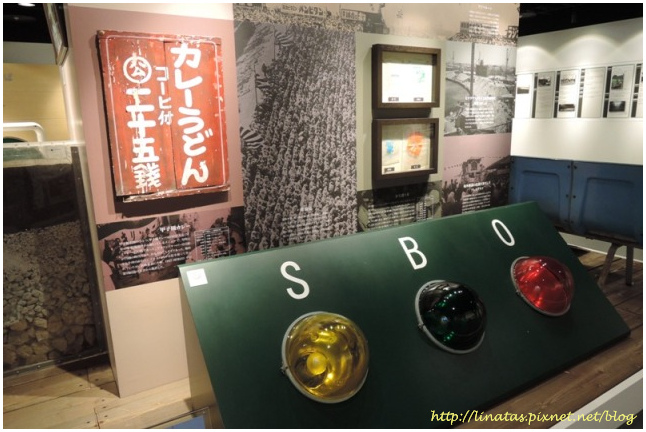 甲子園歷史館070.JPG