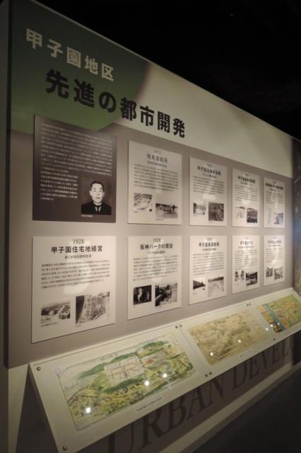 甲子園歷史館072.JPG