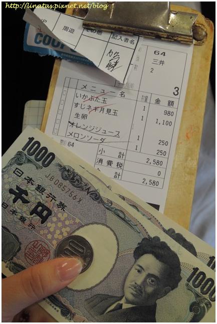 大阪燒(鶴橋風月)035.JPG