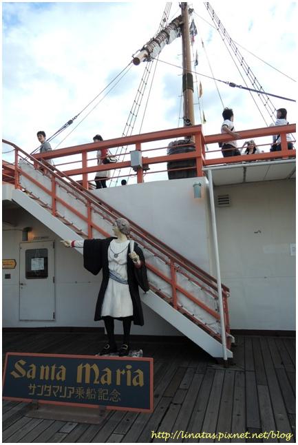 聖馬利亞號帆船型遊船007.JPG