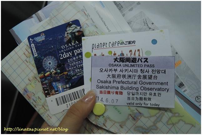 大阪府咲洲行政大樓展望台010.JPG
