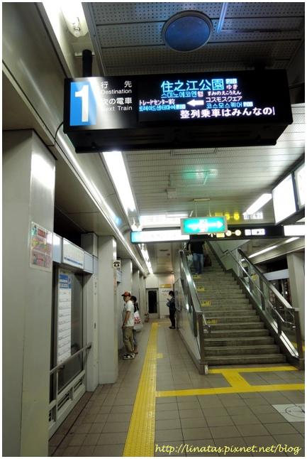 大阪府咲洲行政大樓展望台033.JPG