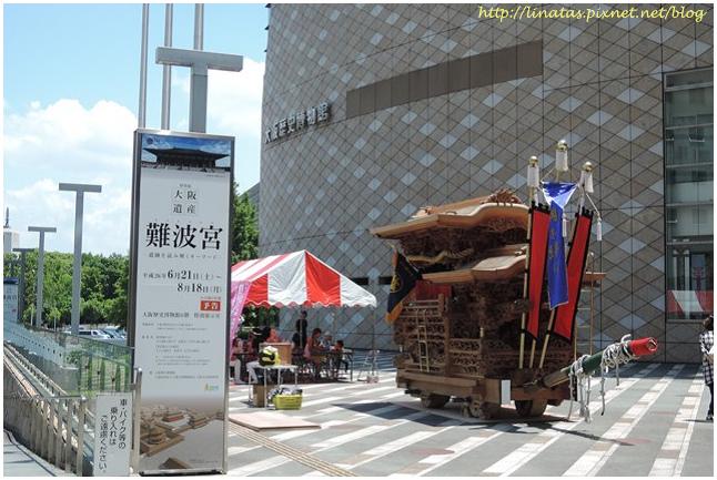 大阪歷史博物館001.JPG