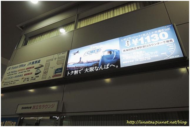 大阪交通022.JPG