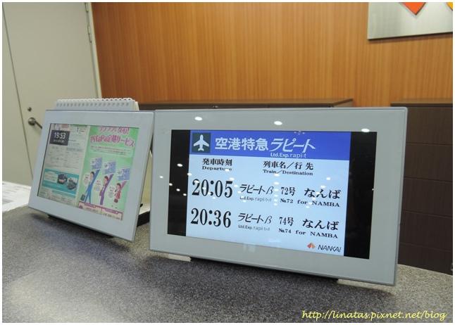 大阪交通027.JPG