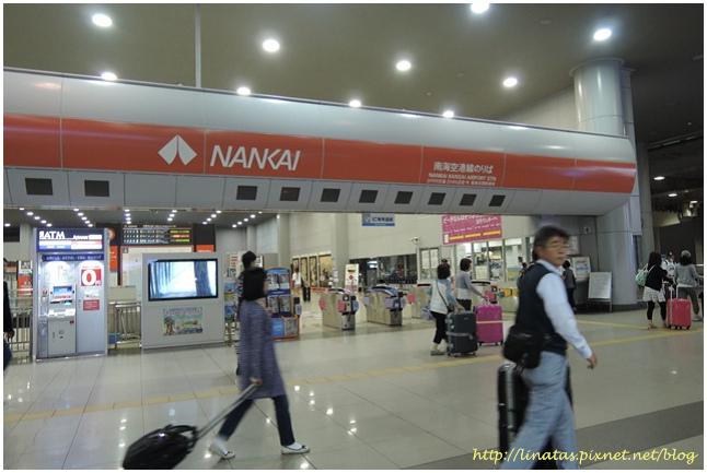 大阪交通028.JPG