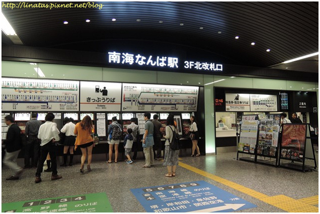 大阪交通038.JPG