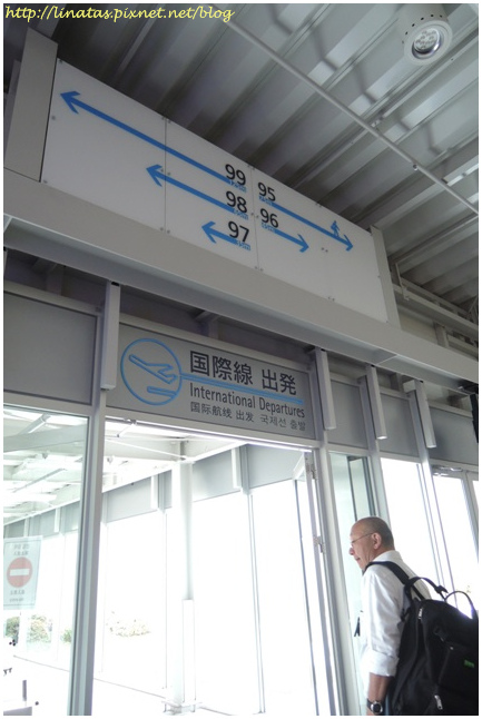 大阪交通056.JPG