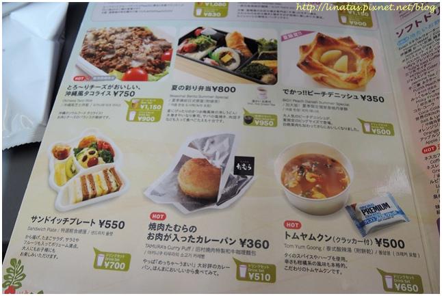 大阪交通059.JPG