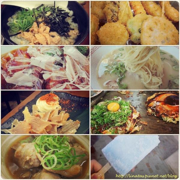 photoshake_1402721098936.jpg
