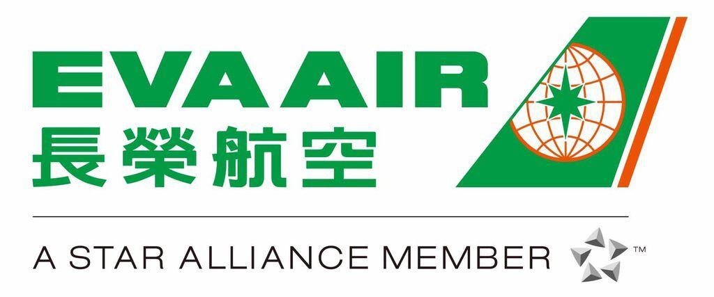 EVA Air.jpg