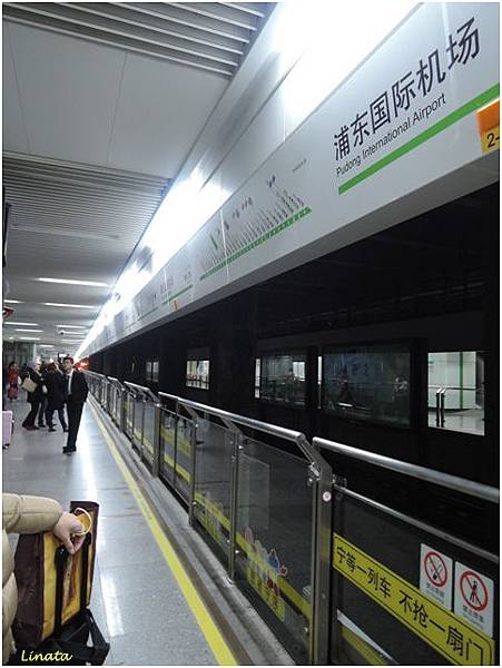 Suzhou009.JPG