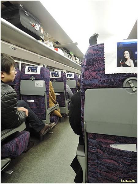Suzhou012.JPG