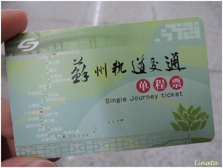 Suzhou018.JPG