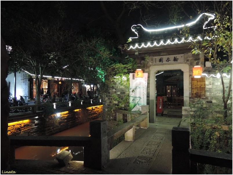 Suzhou032.JPG