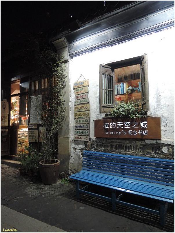 Suzhou033.JPG