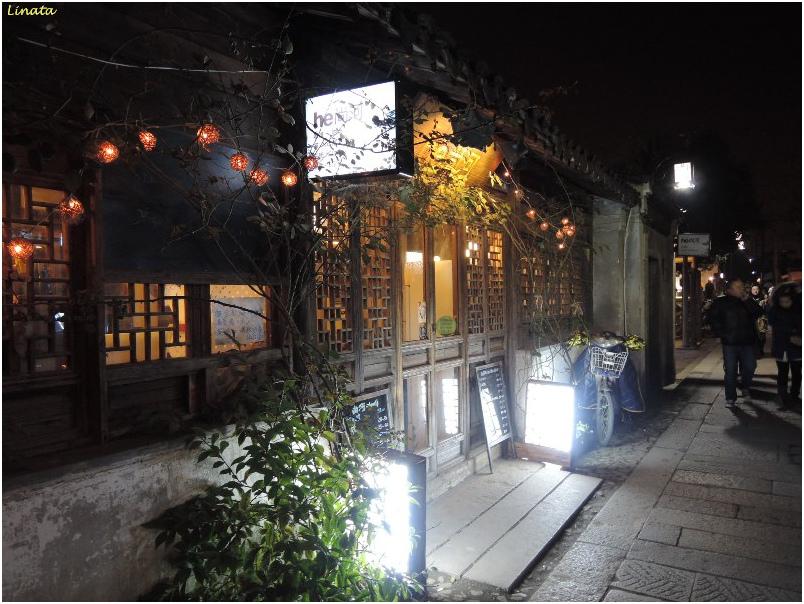 Suzhou048.JPG