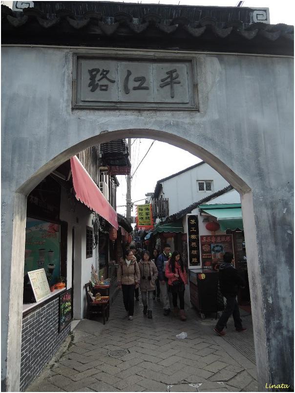 Suzhou052.JPG