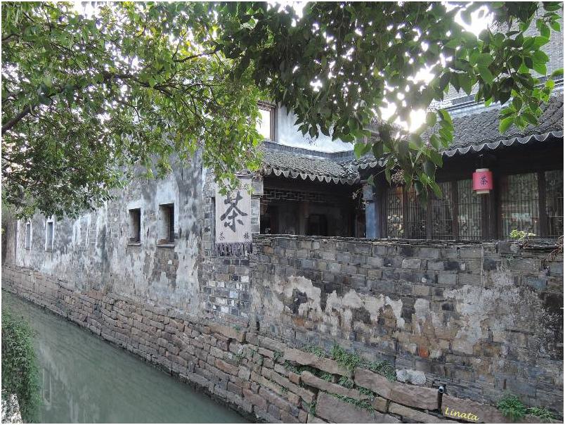 Suzhou053.JPG