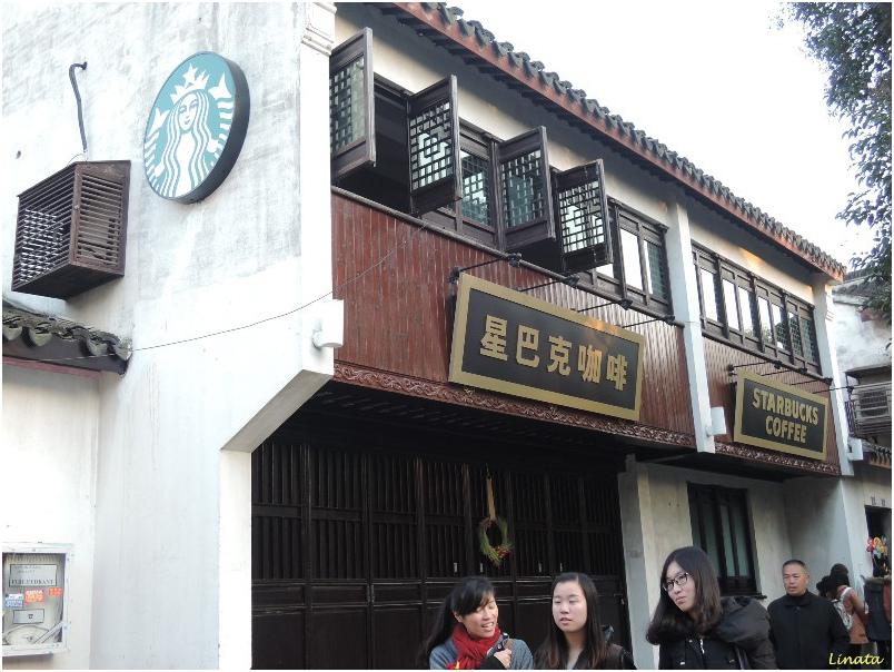 Suzhou061.JPG