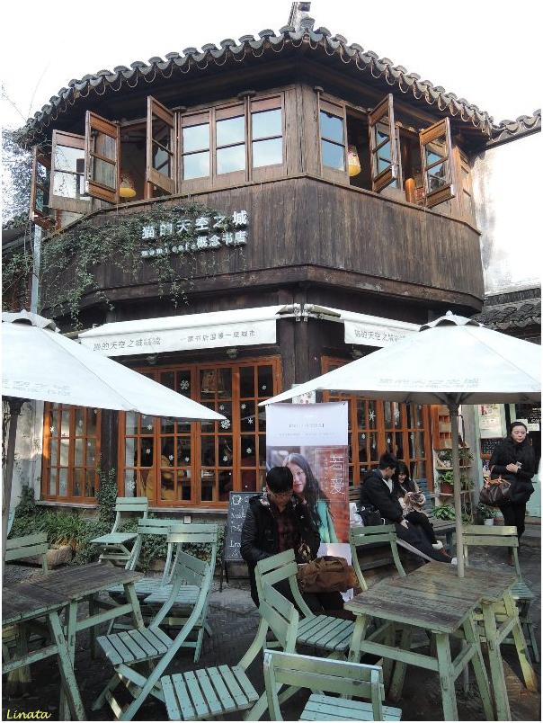 Suzhou062.JPG