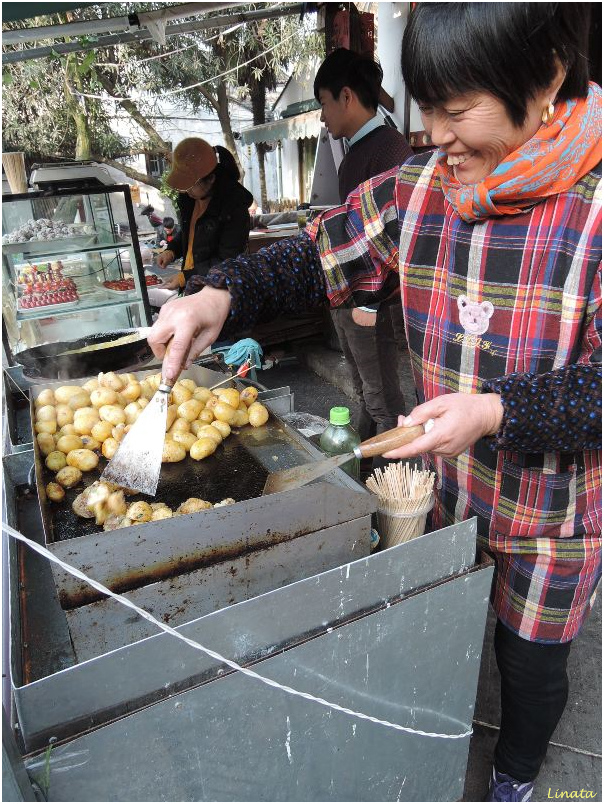Suzhou063.JPG