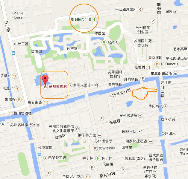 Suzhou070.png