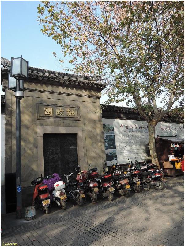 Suzhou071.JPG