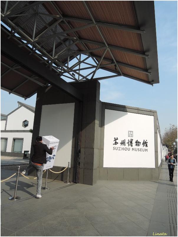 Suzhou074.JPG