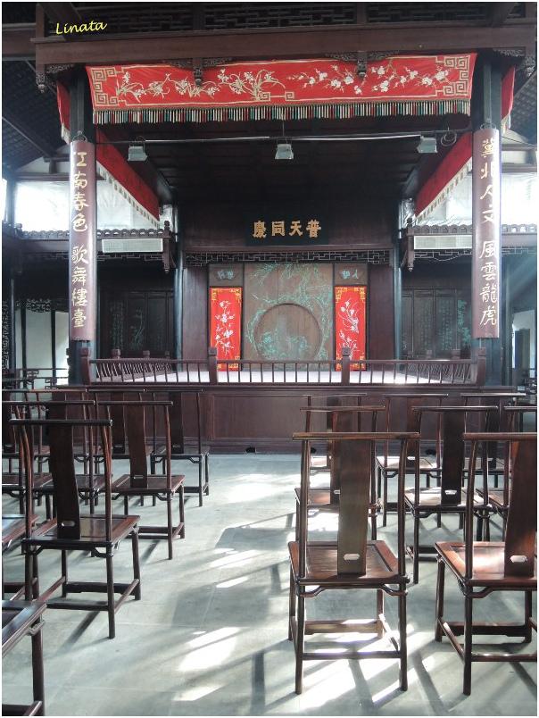 Suzhou102.JPG