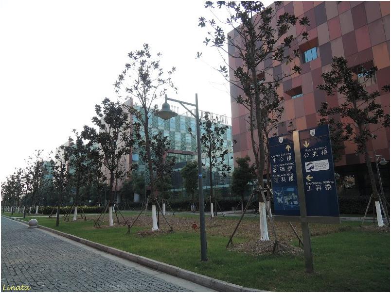 Suzhou109.JPG