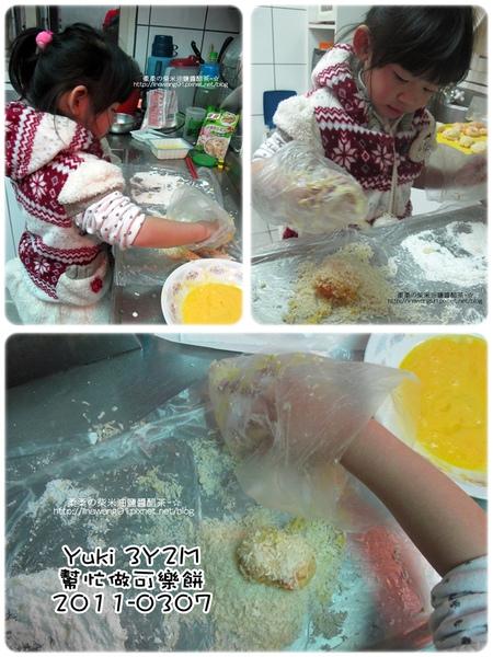 2011-0307-康寶香蟹南瓜-火腿蘑菇濃湯-可樂餅-親子丼 (21).jpg