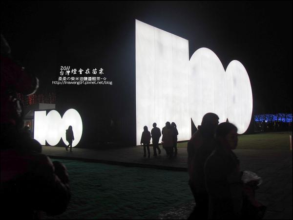 2011-0218-台灣燈會在苗栗 (26).jpg