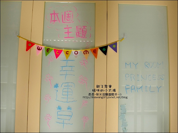 媽咪小太陽親子聚會-三角掛旗-幸運草2010-1110 (21).jpg