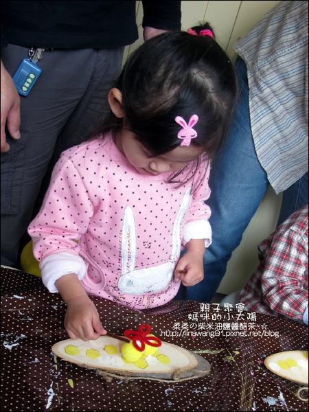 媽咪小太陽親子聚會-2010-1129-六角形小蜜蜂 (10).jpg