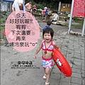 2010-0710-北埔冷泉 (35).jpg