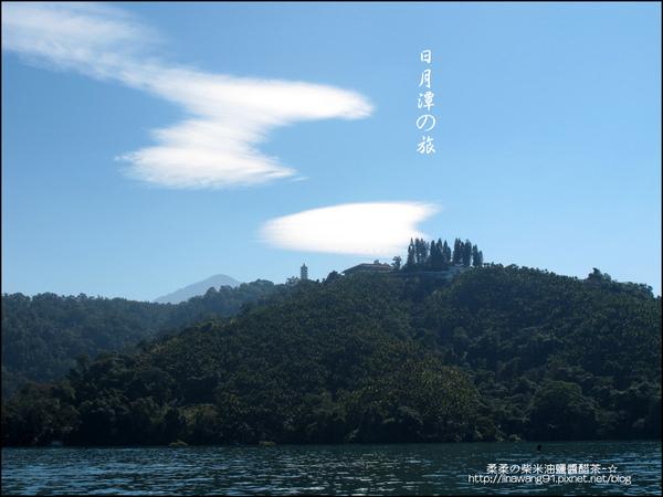 2010-1213-坐遊艇遊日月潭 (15).jpg