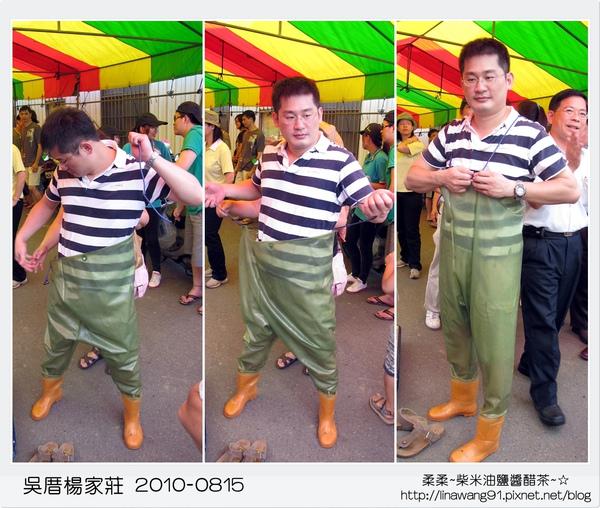 吳厝楊家莊-2010-0815 (56).jpg